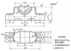砂型铸造实例之轴承座铸件的造型
